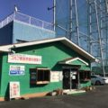 【練習場】【東松山市】東松山ゴルフセンター