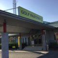 【練習場】【東松山市】クリスタルゴルフガーデン東松山