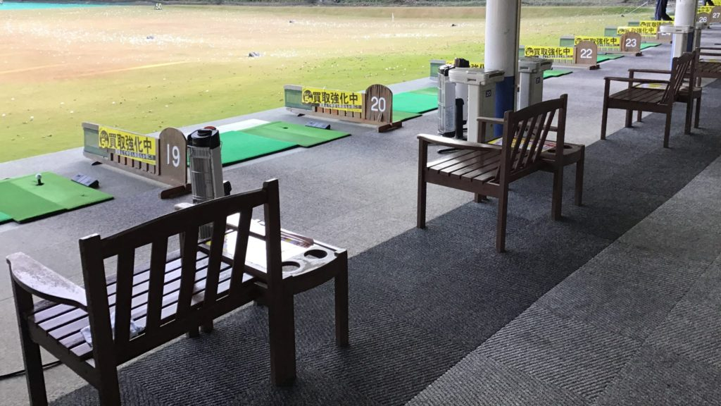 クリスタルゴルフガーデン東松山の打席