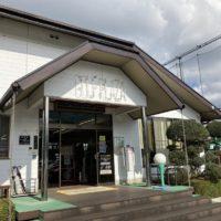 埼玉県 所沢市 新富ゴルフプラザクラブハウス外観